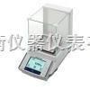 电子精密天平XS203S电子天平