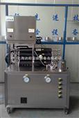 小型实验室超高温杀菌机