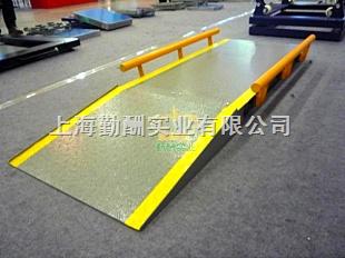 电子地上衡适应能力强、安装调试维修方便