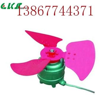BF系列电力变压器风扇BF-4Q4浙江厂家供应