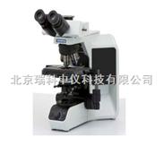 奥林巴斯BX43/53生物显微镜 400倍光学显微镜报价
