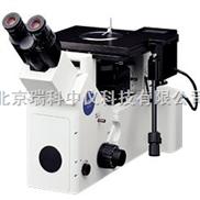 奥林巴斯GX51倒置金相显微镜 400倍光学显微镜报价