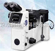 奥林巴斯GX71工业显微镜 400倍光学显微镜报价