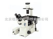 奥林巴斯IX51倒置显微镜 400倍光学显微镜报价