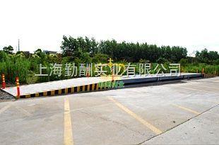 80吨3*8米电子汽车磅广泛应用于工厂