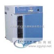 隔水式恒温培养箱,GHP-9270隔水式恒温培养箱报价