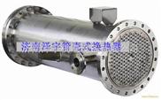 专业管壳式汽水换热器