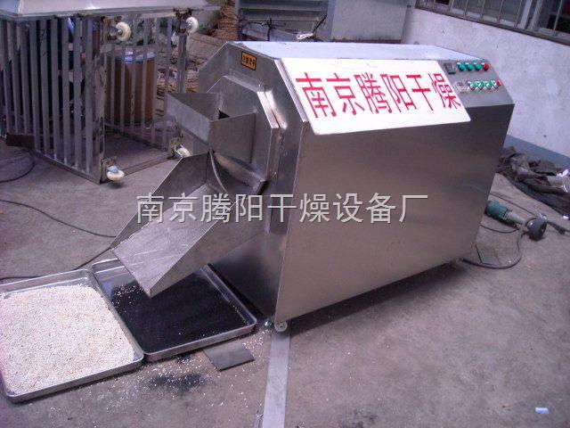 CY-550.900型自动恒温荞麦烘炒机