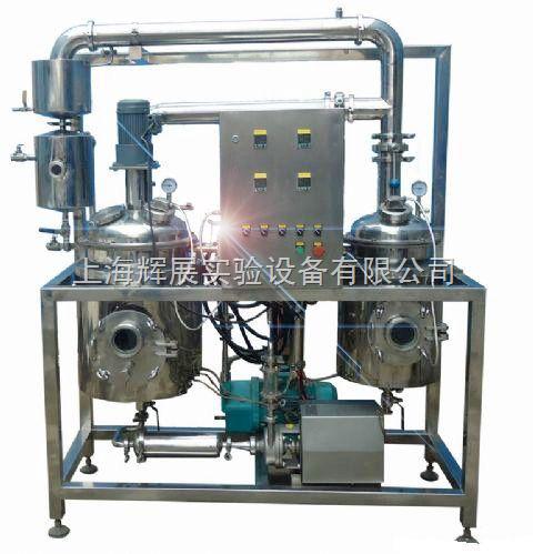 多能提取浓缩回收机组 高效提取浓缩设备