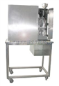 HZ-140-小型全自動粉末單沖頭壓片機