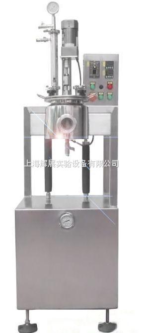 萃取罐 小型精油 茶多酚提炼设备