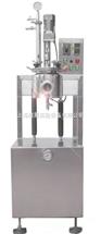 HZ-CQG萃取罐 小型精油 茶多酚提炼设备
