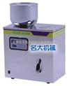 种子定量包装机/茶叶分装机/鸡精定量分装机