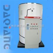 成都電熱水鍋爐,德陽電熱水鍋爐,廣安電熱水鍋爐