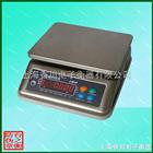 XC-C不銹鋼防水電子桌秤