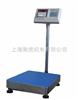 XK3190:TCS-D电子打印台秤