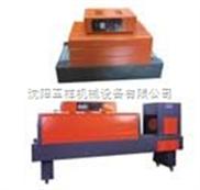 PE膜热收缩机,啤酒矿泉水收缩包装机,远红外热收缩包装机