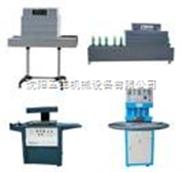 标签收缩机,真空贴体包装机,吸塑包装封口机,吸塑包装机