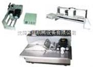 自動墨輪打碼機,有色印字標示機,檢簽自動打碼機,配線墨輪打碼機