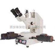 精密型测量显微镜--西安供应商
