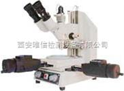 视频型测量显微镜--西安现货供应