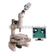 电脑型测量显微镜--产品报价