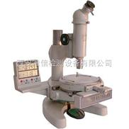 数显型测量显微镜--产品参数