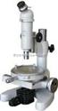 测量显微镜--产品样本