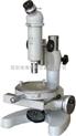 测量显微镜--产品报价