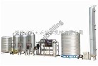 1-100T/H矿泉水水处理流水线