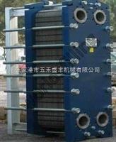 BR半焊式板式换热器
