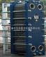 半焊式板式換熱器