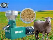 羊饲料颗粒机,牛饲料颗粒机,山东秸秆饲料颗粒机