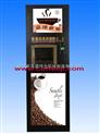自動投幣式咖啡機