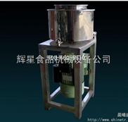 打浆机|多功能打浆机|肉丸打浆机|打浆机价格|北京打浆机