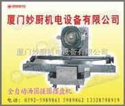 供應/北京全自動湯圓機、湯圓機多少錢、江西湯圓機供應商、小型湯圓機