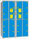 36门IC卡储存柜IC卡储存柜+企业一卡通柜说明
