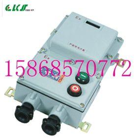【BQC-40】报价丨防爆电磁启动器 专业生产