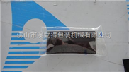 补品阿胶包装机设备 胶囊包装机械