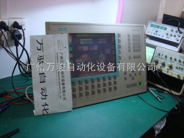 西门子OP270触摸屏维修,OP277 MP377触摸屏维修-广州西门子OP270触摸屏维修