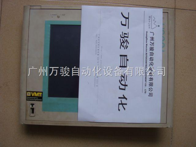西门子触摸屏TP277 OP277 MP377触摸屏维修-广州西门子TP277触摸屏维修