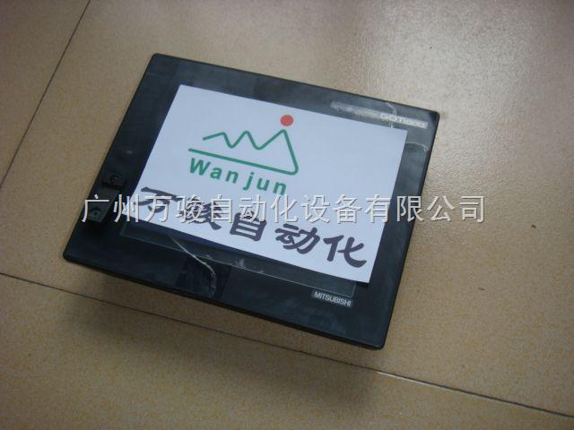 GT1562-VNBA/D-广州三菱MITSUBISHI触摸屏维修
