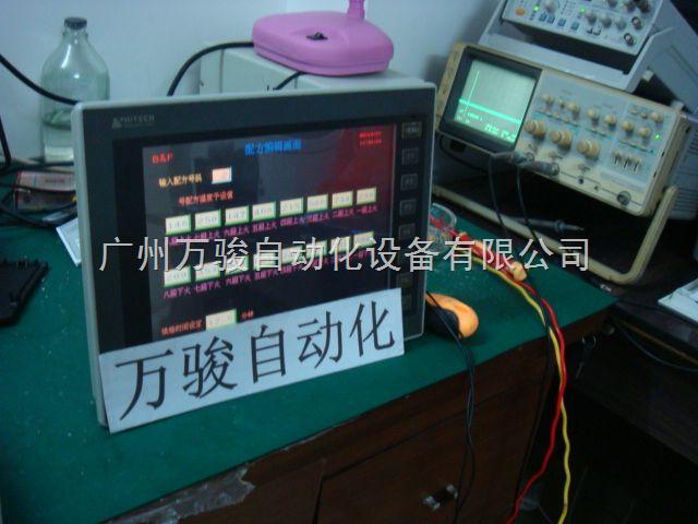 PWS500S-LED-广州海泰克HITECH触摸屏维修