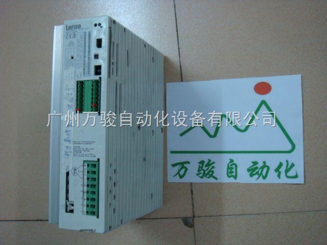 广东广州伦茨9300伺服驱动器维修-LENZE伦茨伺服驱动器维修