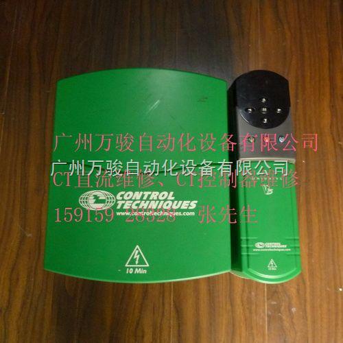FXM5直流调速器维修-广州CT直流调速器维修