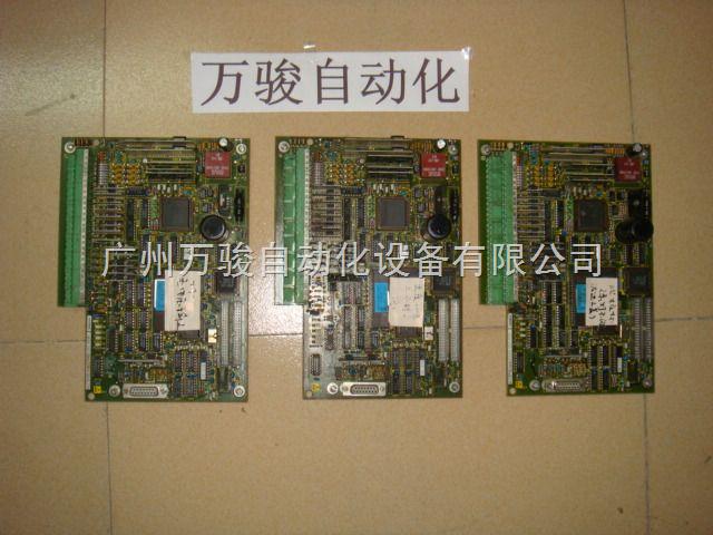 6RA22,6RA23,6RA24,6RA27,6RA28,6RA70直流调速器维修-广州西门子直流调速器维修