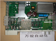 工业仪器仪表维修维修