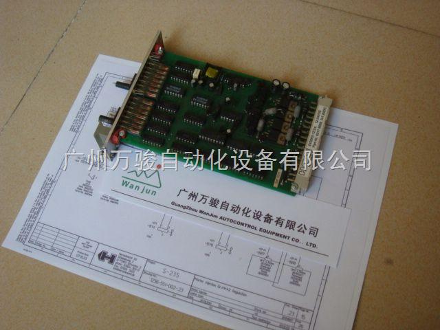 海瑞克盾构机工控机维修-广州海瑞克盾构机电路板