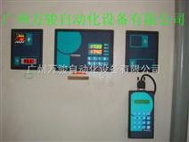 百旺干燥机电路板维修