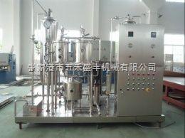 QHS-5000型饮料混合机